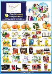 Panda Hypermarket Qatar offers 2019