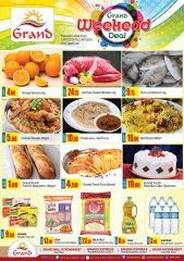 Offers Grand Express Hypermarket Ezdan