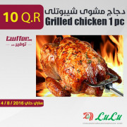 Grilled chicken 1 pc