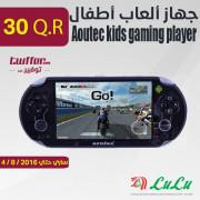 Aoutec kids gaming player AGP 103
