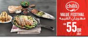 Chili's Qatar Offers  2019