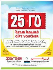 Gift voucher for free from zarabi Qatar