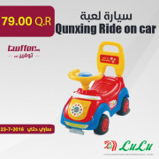 Qunxing Ride on car