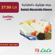 Danish Mozzarella cheese