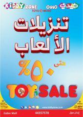 Kiddy Zone Offers Qatar  2019
