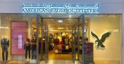 Offers American Eagle Outfitters Qatar