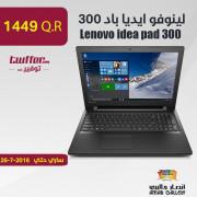 Lenovo idea pad 300