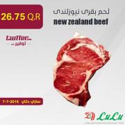 لحم بقرى نيوزلندى