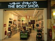 Buy 2 Get 1 Free - The Body Shop