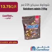Snickers minis 225g