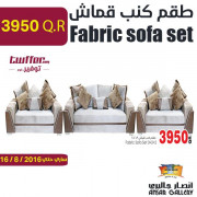 Fabric sofa set 3/2/2
