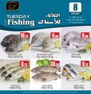 Masskar Haypermarket Offers Qatar