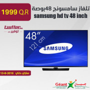 samsung hd tv 48 inch