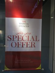 Special Offer -  Marks & Spencer Qatar