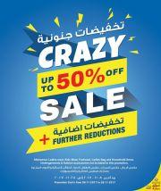 BIG SALE - Quality Retail Qatar