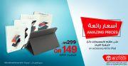 عروض مكتبة جرير قطر 2019