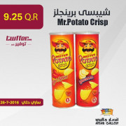 Mr.Potato Crisp