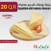 Egyptian old roumy chesse 1kg