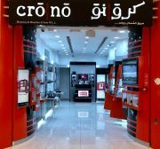 عروض كرونو قطر