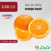 برتقال ابو صرة
