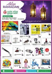 Grand mart Qatar Doha Offers