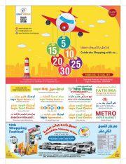 Logic Mall & Fathima Shopping Complex Qatar