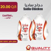 Sadia Chicken
