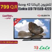 ELekta LED TV ELED-4223