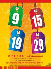 BIG SALE - Quality Retail Qatar