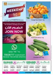 AlRawabi Group Qatar Offers 2019