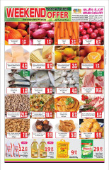 Ansar Galary - Weekend Offers