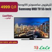 Samsung UHD TV 55 inch