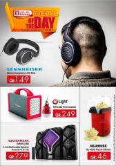 Deal of the Day - Safari Hypermarket
