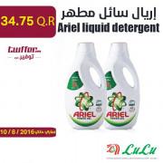 Ariel liquid detergent regular 2ltr,1/1