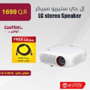 LG stereo Speaker