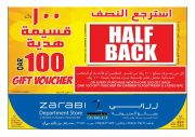 Gift voucher for free from Masskar hypermarket Qatar