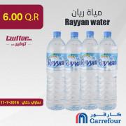 Rayyan water
