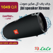 jbl portable bluetooth speaker Xtreme