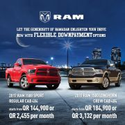 Save up to QR14,000 - United Cars Almana