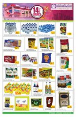 Offers Grand Hypermarket - Kartiyaat Qatar