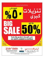 Zarabi Qatar Offers  2019