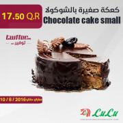 كعكة صغيرة بالشوكولا 4-6 أشخاص