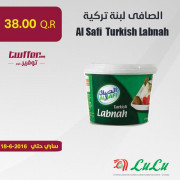 Al safi Turkish Labnah