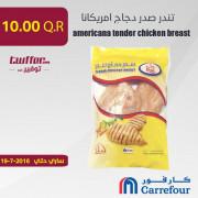 تندر صدر دجاج امريكانا