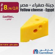 جبنة صفراء - مصر