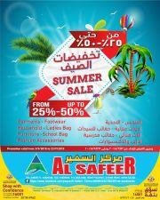 Al safeer Centre Qatar Offers