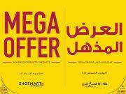 SHOW MART Qatar Offer  2019