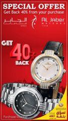 Al-Jaber Watches & Jewelry Qatar Offers