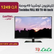Toshiba FULL HD TV 46 inch