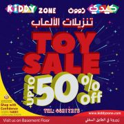 Kiddy Zone Stores Offers Qatar Don't miss it